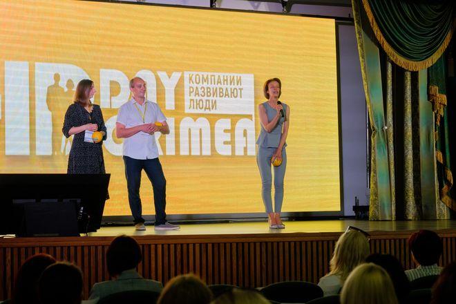 24 мая на территории курортного комплекса «Алые Паруса» состоялся Первый крымский бизнес-фестиваль HR Day Crimea 2019