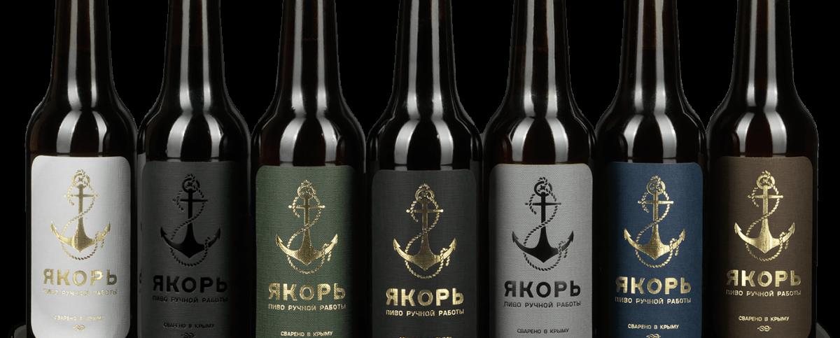 Впервые в Феодосии – уникальный гастроужин с пивоварней «Якорь»