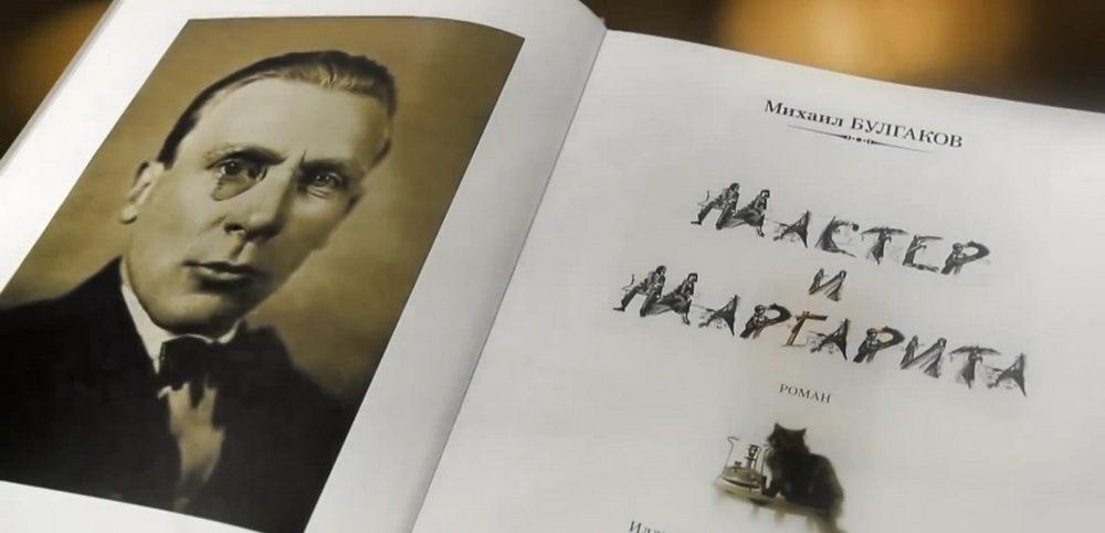 20 февраля в ДКТ «Чайка» состоится спектакль «Мастер и Маргарита». Начало в 19:00. Билеты от 600 рублей